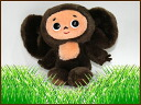Cheburashka stuffed toy (S))