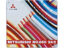 ◆24 colors of No. 880 Mitsubishi colored pencils
