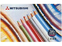 ◆ Mitsubishi No.880 color pencils 36 colors