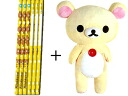 Kuttari with + korilakkuma rilakkuma pencil 6 books, oversized stuffed animals