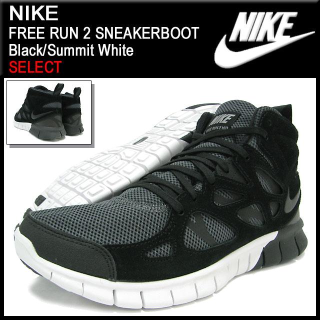 nike sneakers free run 2