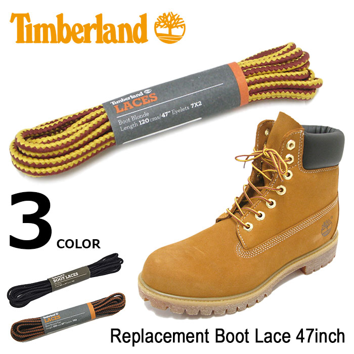 Timberlandティンバーランドのケア用品  Replacement Boot Lace 47inch01