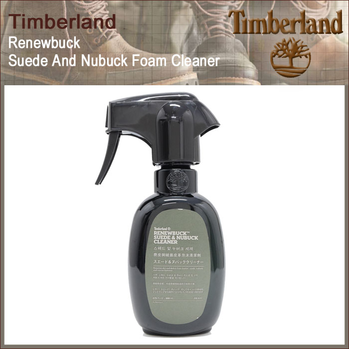 Timberlandティンバーランドのケア用品  Renewbuck Suede And Nubuck Foam Cleaner01