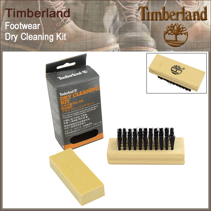 Timberlandティンバーランドのケア用品  Footwear Dry Cleaning Kit01