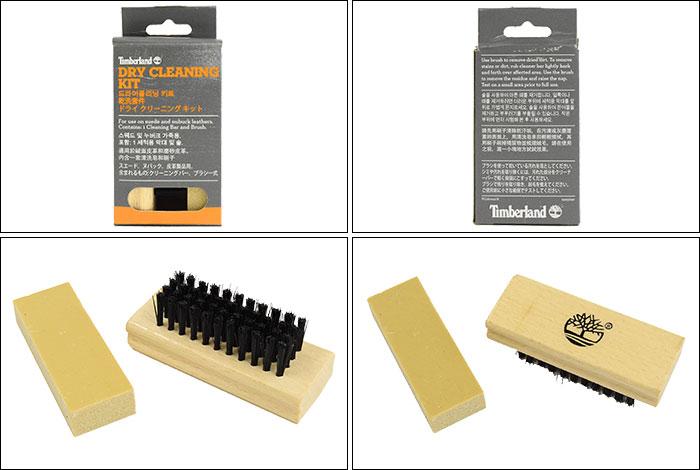 Timberlandティンバーランドのケア用品  Footwear Dry Cleaning Kit02