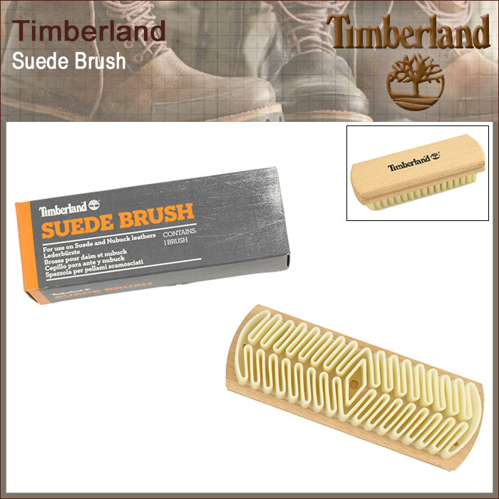 Timberland�ƥ���С����ɤΥ�������  Suede Brush01