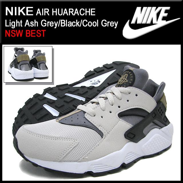 Nike Air Huaraches Limited Edition