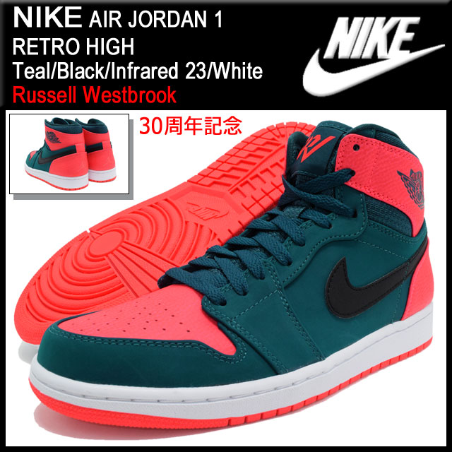 Nike NIKE sneakers mens men\u0026#39;s Air Jordan 1 retro high White / Teal/Black/Infrared 23 30 anniversary (nike AIR JORDAN 1 RETRO HIGH qualified ...