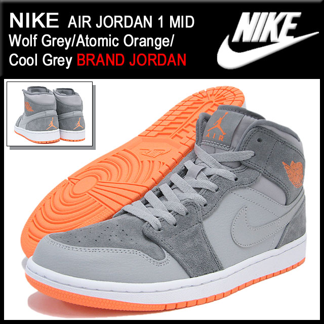 Air Jordan 1 Wolf Grey Orange