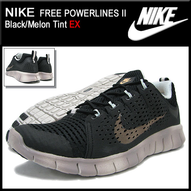 nike free powerlines 2 review