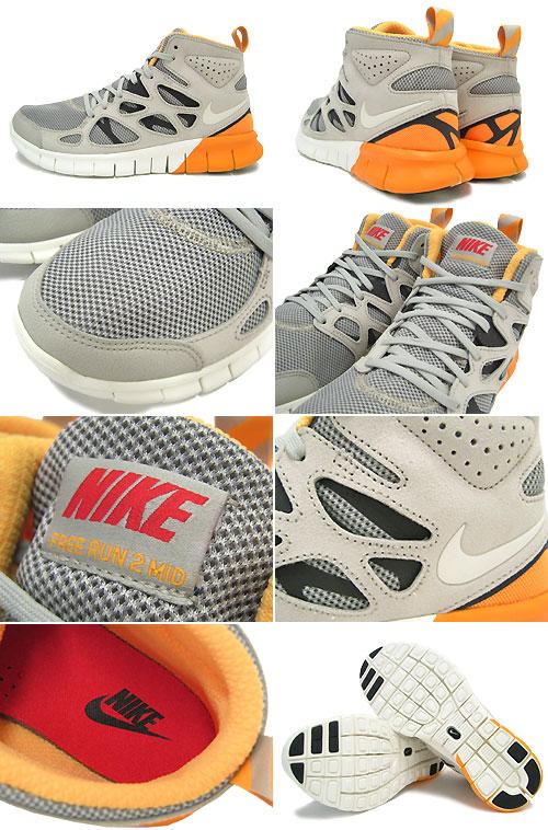 nike shox chaussure danse - ice field | Rakuten Global Market: Nike NIKE sneakers-free run ...