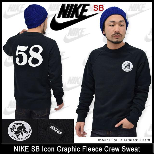 Nike SB Sweat à capuche Icon gris Homme XL
