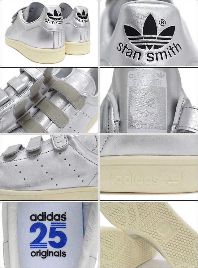 adidas originals stan smith 2 mens silver