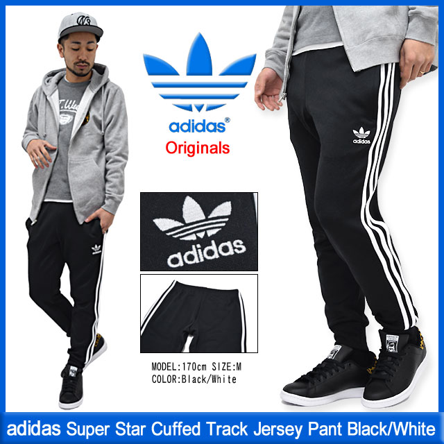 superstar adidas mens pants