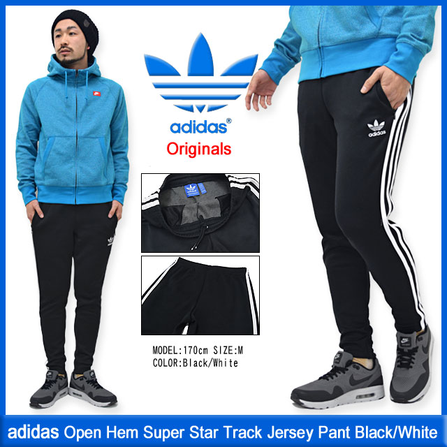 adidas strategic capabilities Our mission,vision,strategic goals, and objectives vision f  general goal/objective 21:develop tools and capabilities that improve the productivity, quality,.