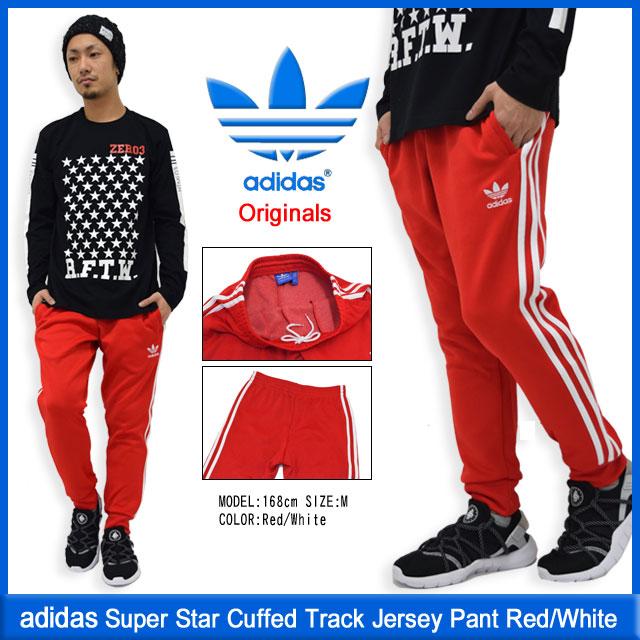 adidas originals star mens red