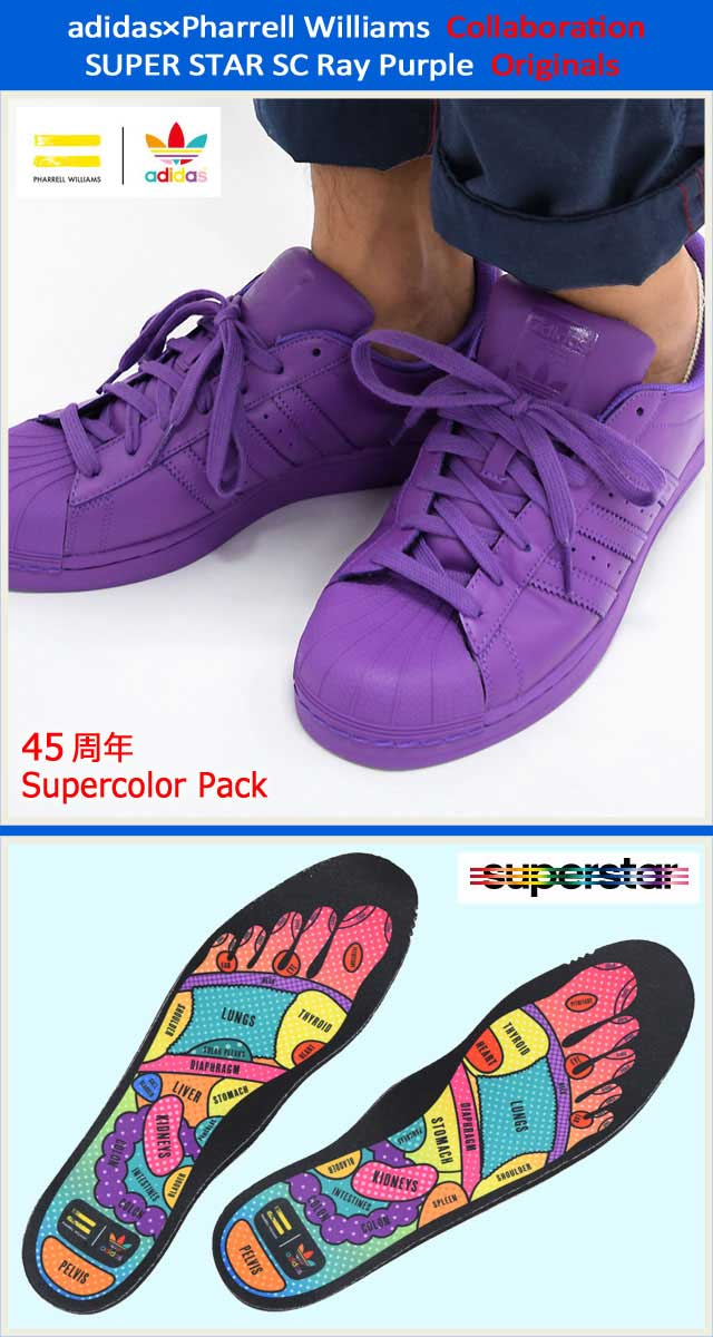 adidas originals star men purple