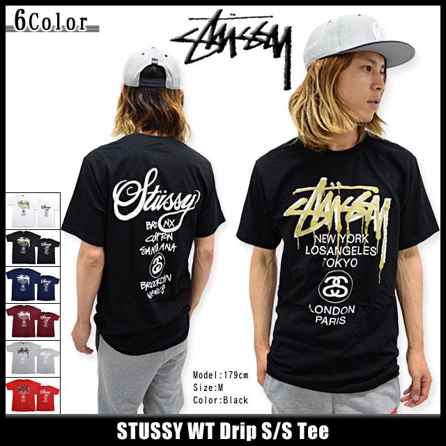 Stussy Одежда