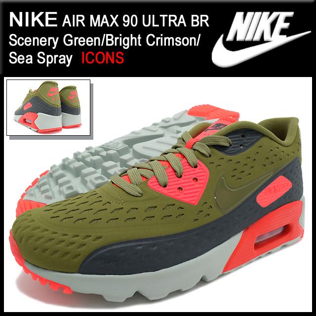 nike air max 90 army green