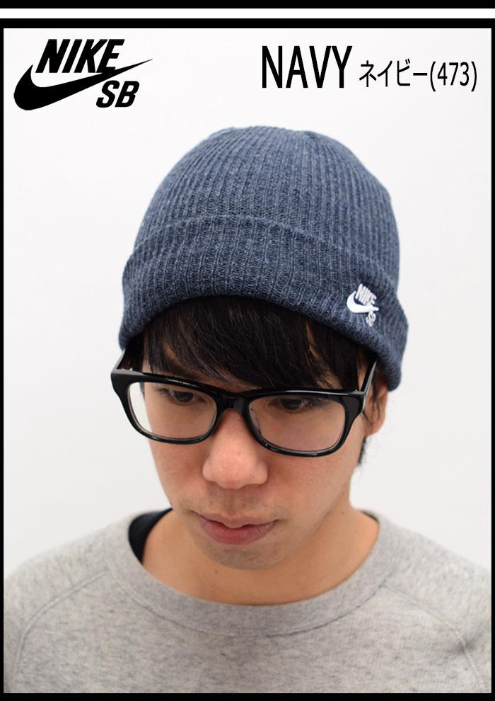 NIKEナイキのニット帽 SB Fisherman Beanie03