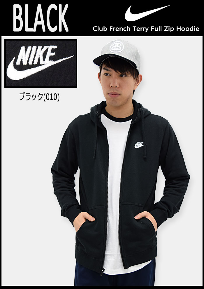 NIKEナイキのパーカー Club French Terry04