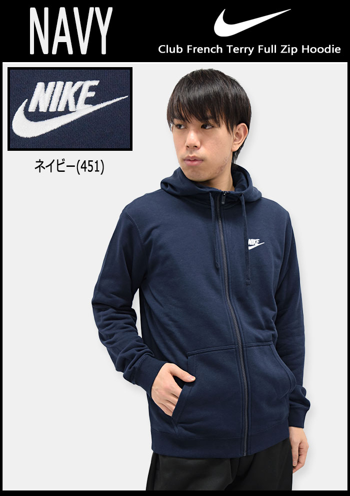 NIKEナイキのパーカー Club French Terry06