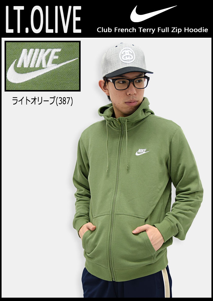 NIKEナイキのパーカー Club French Terry07