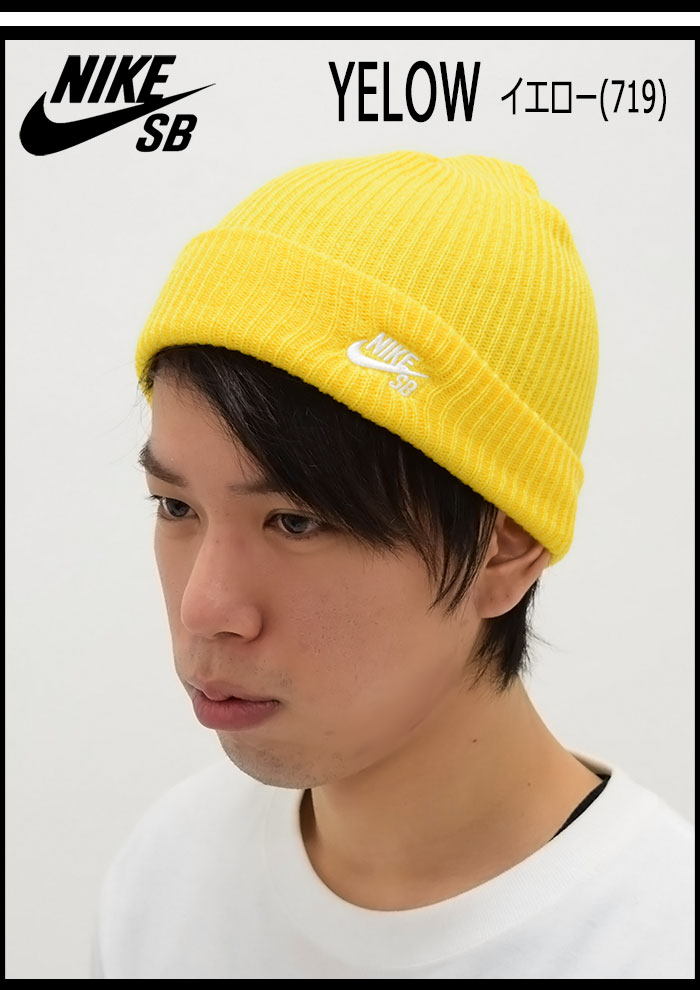 NIKEナイキのニット帽 SB Fisherman Beanie06