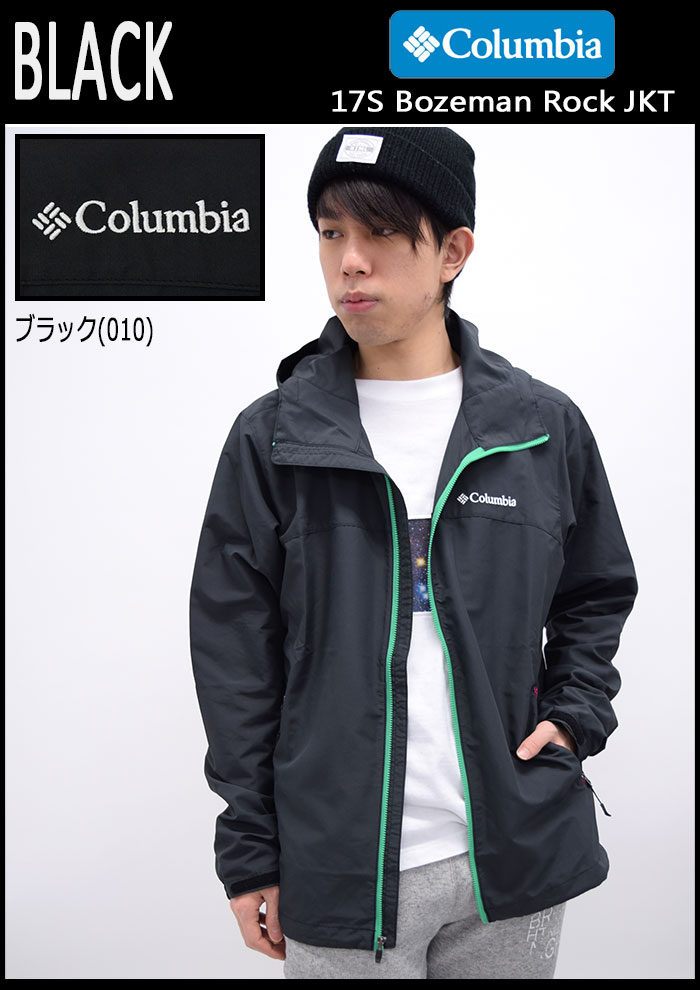Columbiaコロンビアのジャケット Bozeman Rock03