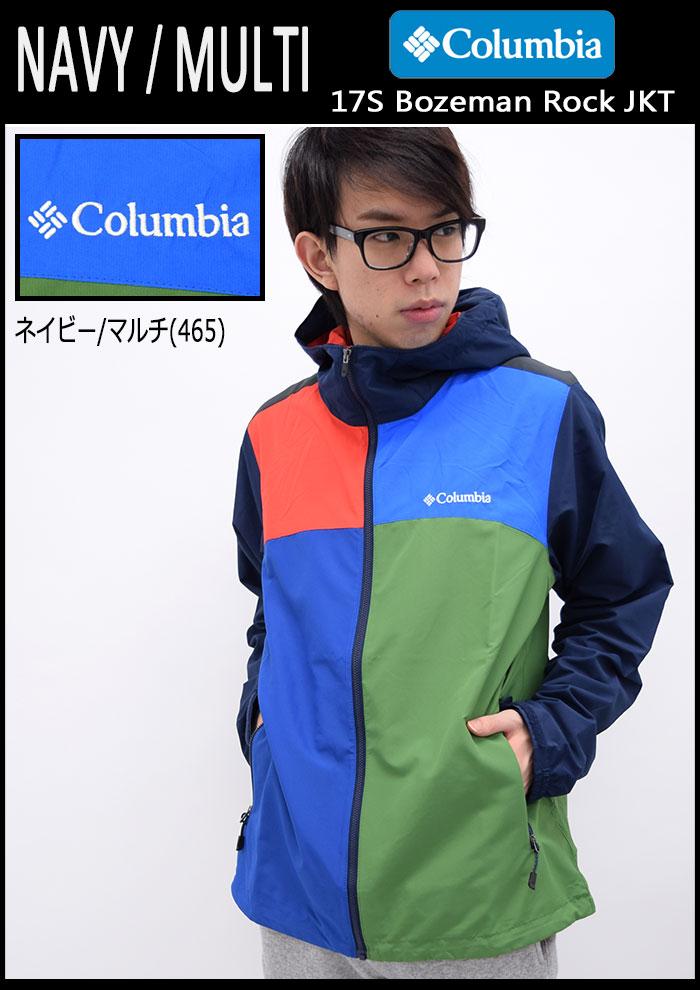 Columbiaコロンビアのジャケット Bozeman Rock04
