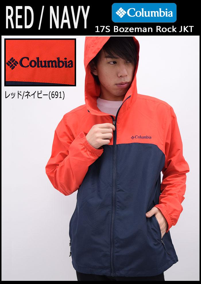 Columbiaコロンビアのジャケット Bozeman Rock06