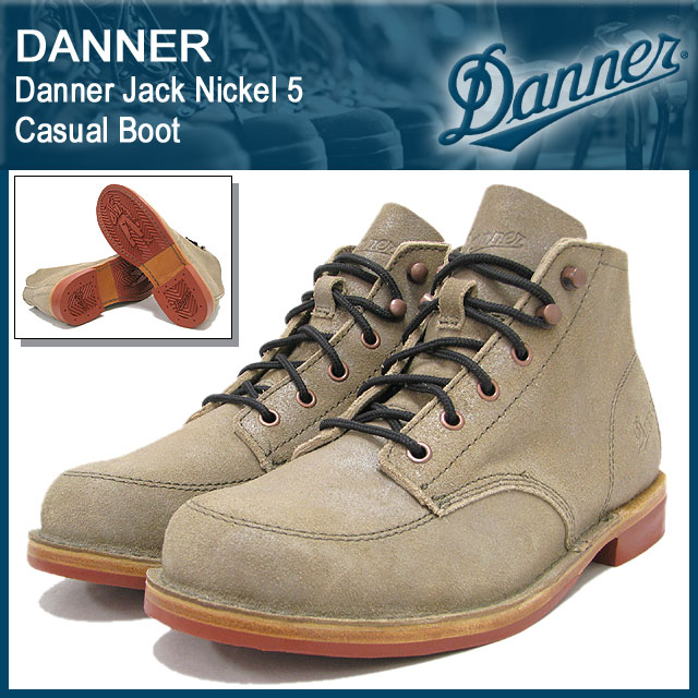 ice field   Rakuten Global Market: Danner Danner Danner Jack