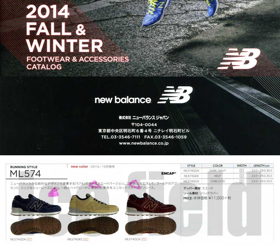 new balance ml 574 Color