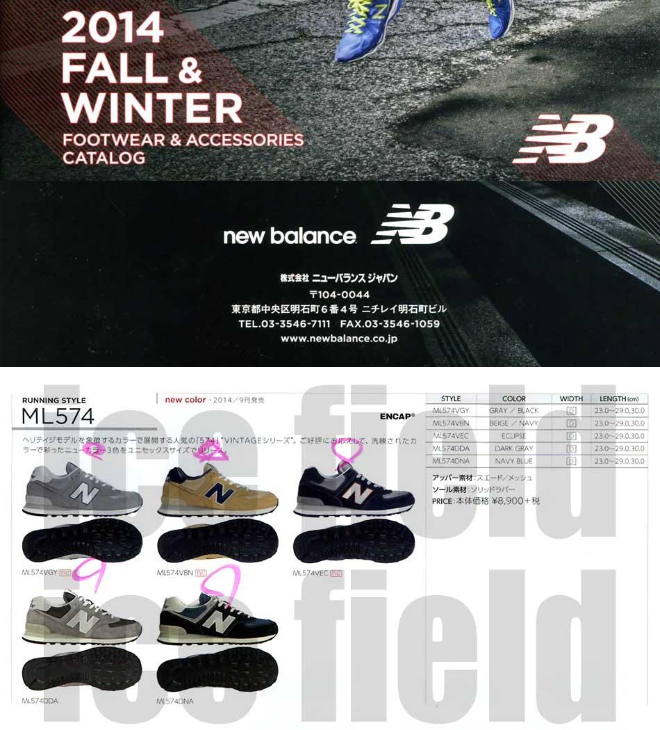 new balance 574 vintage price