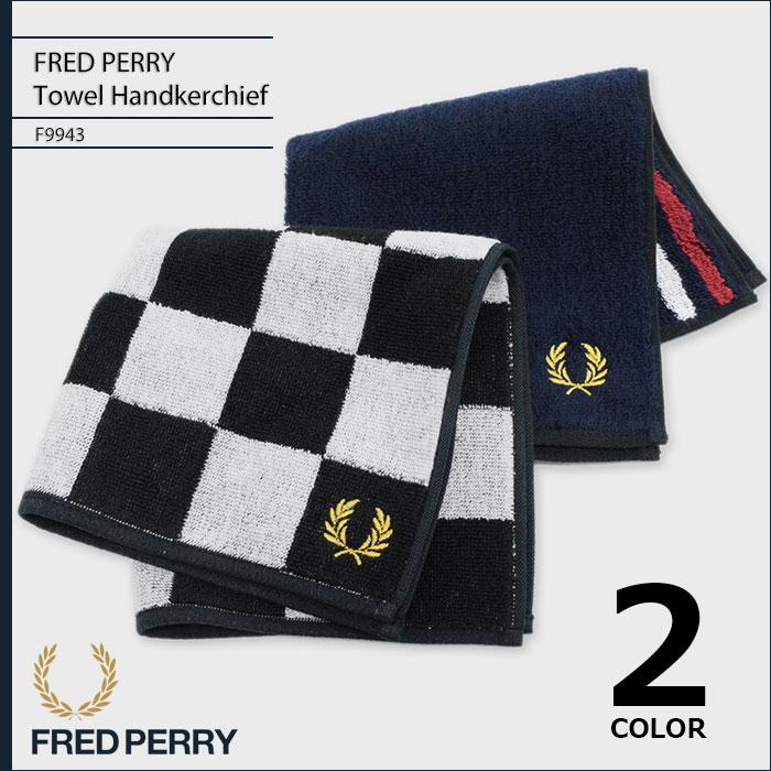 FRED PERRYフレッドペリーのハンカチ Towel Handkerchief01