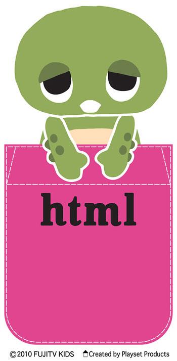 ▼click!最安値 HTMLガチャピンポロシャツ エイチティーエムエル HTML ポロシャツ.