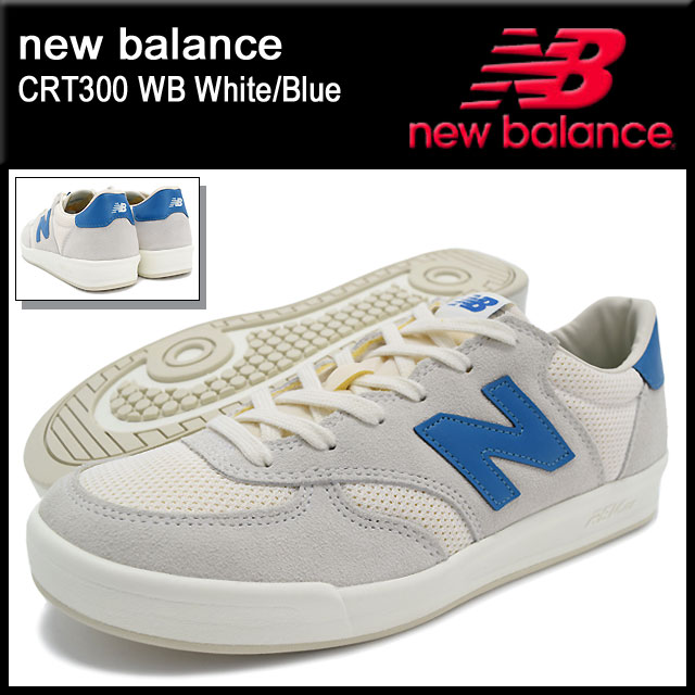 new balance 300 mens Blue