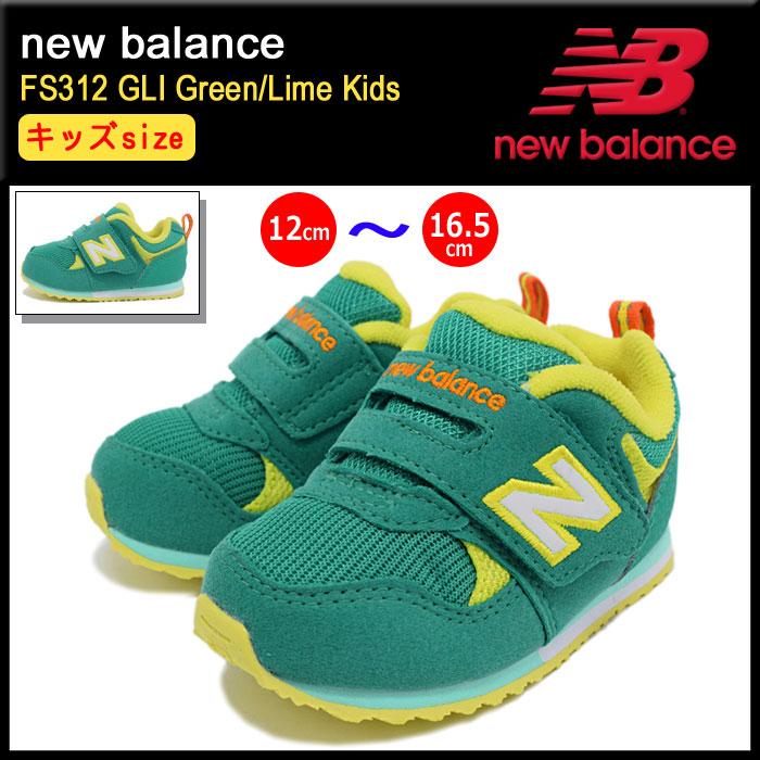 new balanceニューバランスのスニーカー FS312 01