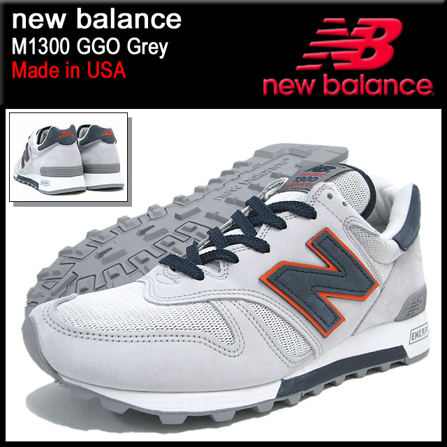 what brand of tennis shoes are made in usa style guru