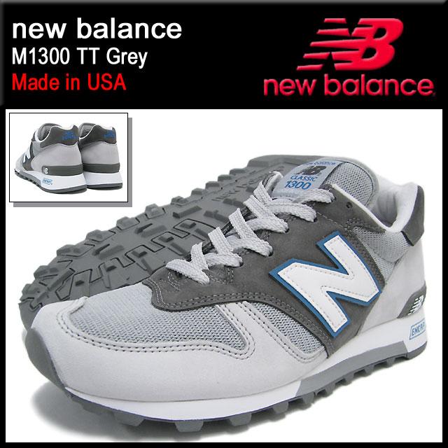 m1300 new balance Man