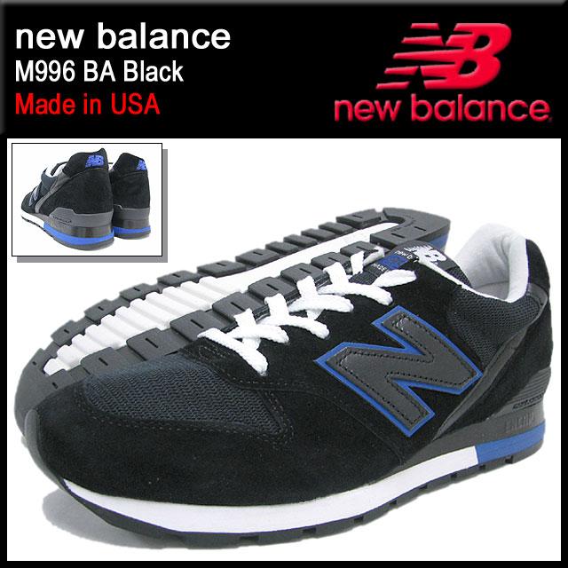 m996 new balance shop