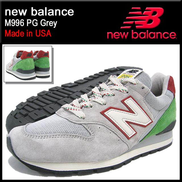 m996 new balance Man