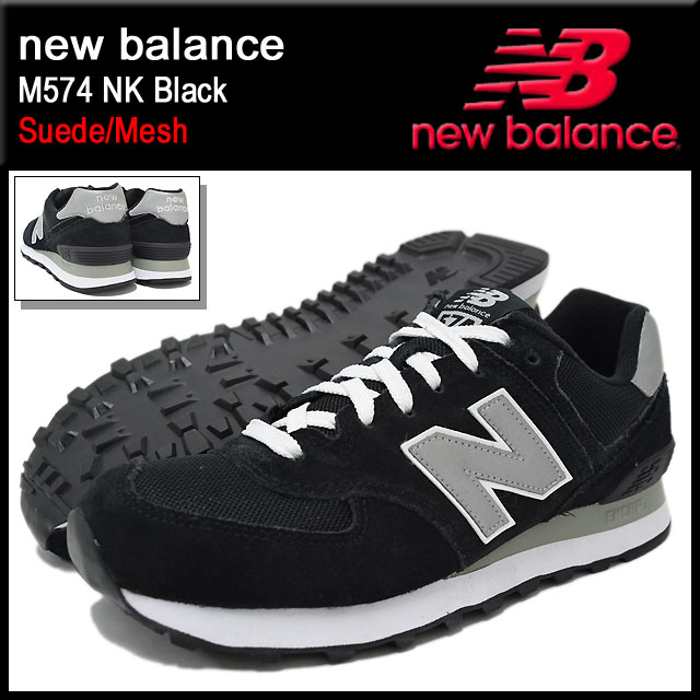 m574 new balance Sneakers