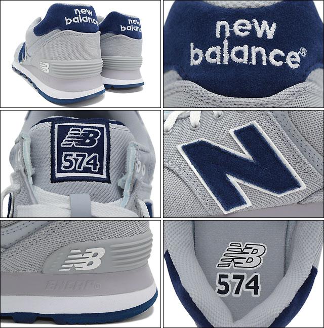 new balance 574 catalogs