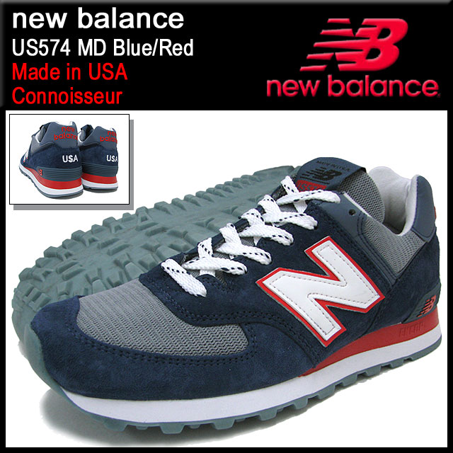 m574 new balance usa