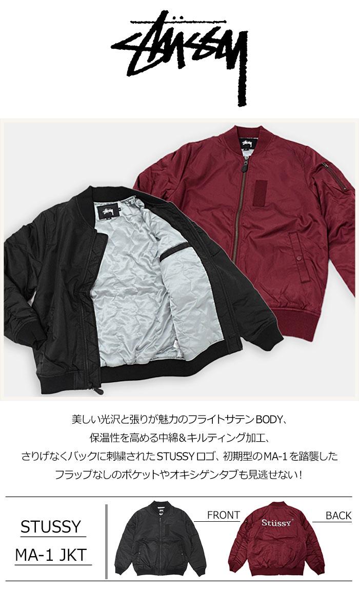 STUSSYステューシーのジャケット MA-1 02