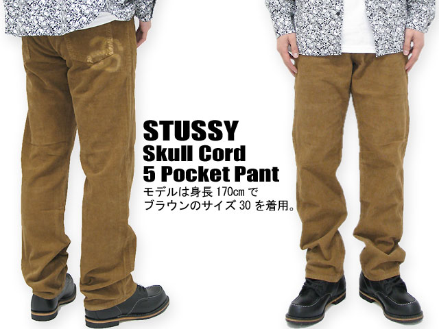 ice field | Rakuten Global Market: Stussy STUSSY Skull Cord 5 ...