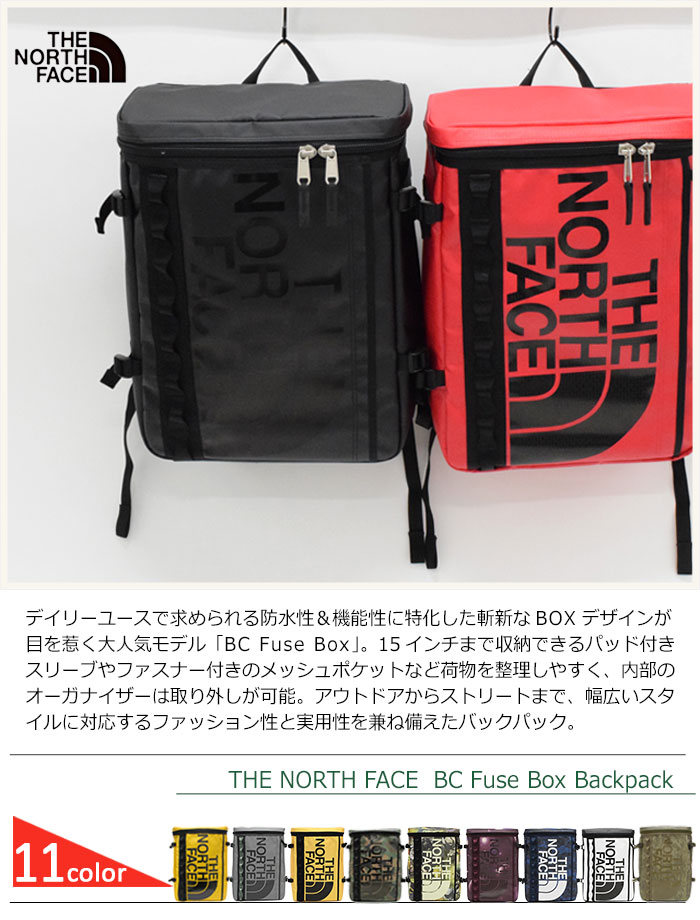 THE NORTH FACE�� �Ρ����ե������ΥХå� BC Fuse Box Backpack02