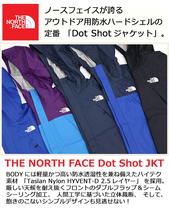 THE NORTH FACEザ ノースフェイスのジャケット Dot Shot02