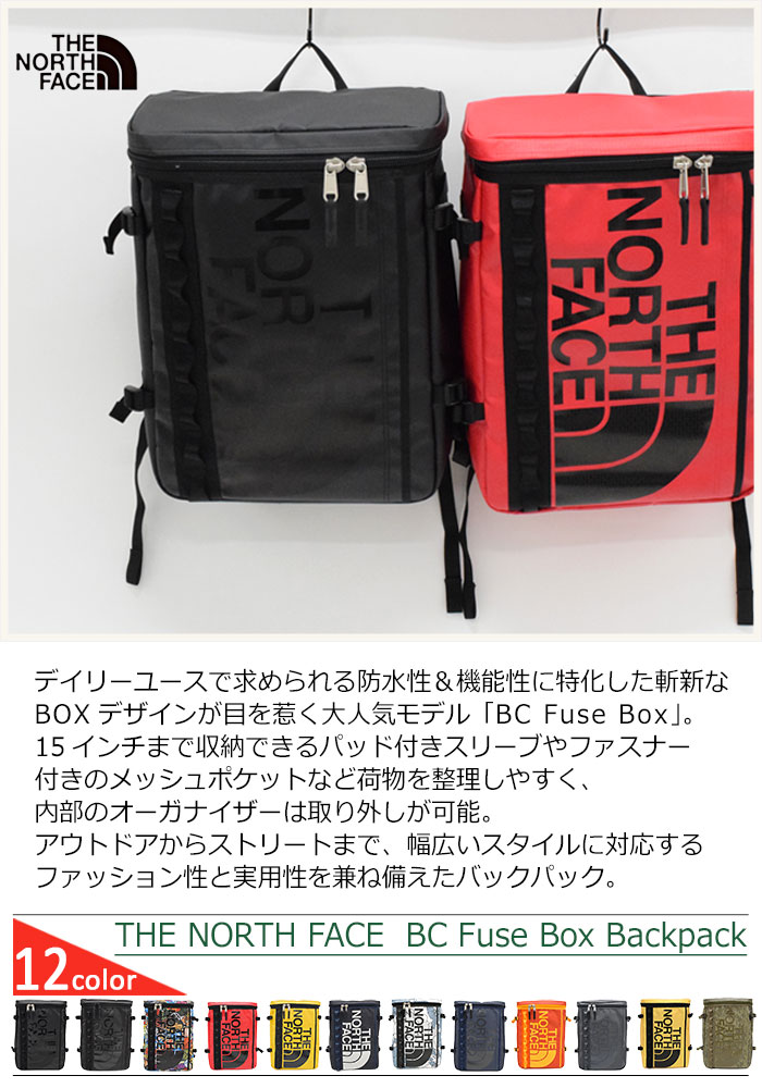 THE NORTH FACEザ ノースフェイスのバッグ BC Fuse Box Backpack02
